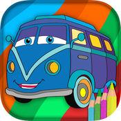 汽车着色页的孩子 - 着色书 1