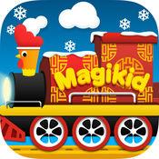 魔力小孩火车 2.0.0