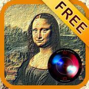 压花相机 - 现场 (Embossing Camera Free - Live) 1