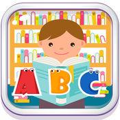 字母ABC跟踪游戏学写英文 1