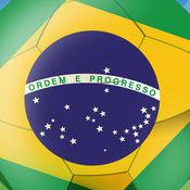 FanPic App Football - 在巴西球迷相框 1