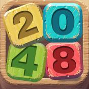新2048—免费手...