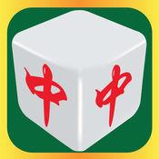 中元麻将3D (转转通通) - 益智游戏