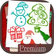 创建圣诞贺卡 - PREMIUM 2.3