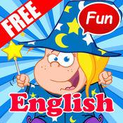 Basic Conversation: 英语网络课程 1