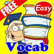 Advanced Vocabu...