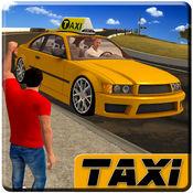 城市出租车模拟...