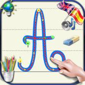 学写草书字母的大写和小写的字母在英语和西班牙语的声音