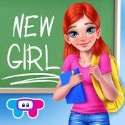 高中女新生—— 我的第一天 1