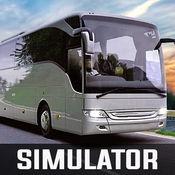巴士驾驶员:驾驶...