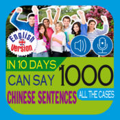 In 10 days can say 1000 Chinese Sentences – All the C