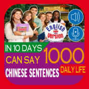 In 10 days can say 1000 Chinese Sentences – Daily Lif