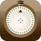 朝拜方向(Qibla Compass) – 祈祷时间,穆斯林的朝拜指南针 1