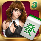 麻将争霸3-棋牌 1.0.1