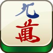 四季麻将 Mahjong++ 1.1