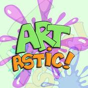 Artastic! - 学画画!为孩子们