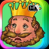皇帝的新装 - 睡前 童话 动画 故事 iBigToy 19.1