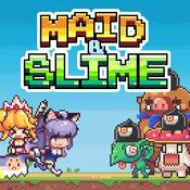 小龙女和煤泥(Maid & Slime) 1.1.2