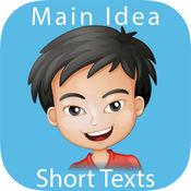 Main Idea - Short Texts: 英语阅读理解练习 : Lite 2.2