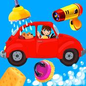 惊人的轿车和卡车洗 - 有趣的汽车清洗游戏小孩和幼儿精简版