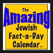 惊人的犹太智慧,每日