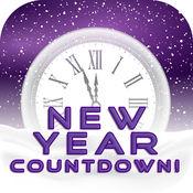 新年倒计时 - 新年快乐卡罗尔歌曲 1.1