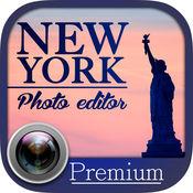 纽约照片编辑器和贴纸 - 临 1
