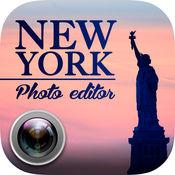 纽约照片编辑器 - 纽约贴纸 1