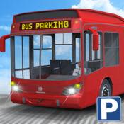 城市公交车停车...
