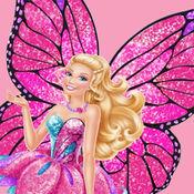 童话公主换装 - ...