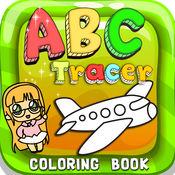ABC拼音示踪着色...