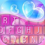 爱键盘主题为苹...