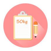 体重记录 – 瘦...