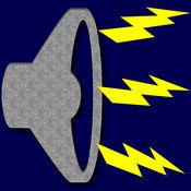 响亮的号角口袋!免费喇叭和警报器 2.2