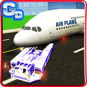 机场飞行模拟器...