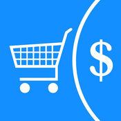 销售价格计算器 - 轻松快速的计算折扣 免费 1