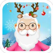 圣诞老人换新装-美容换装化妆游戏 1