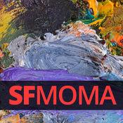 旧金山现代艺术博物馆 - SFMOMA 1.6