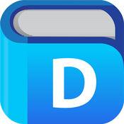 英英字典及翻译器 - Bravolol 7.7