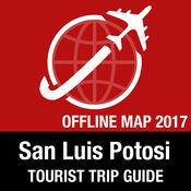 San Luis Potosi 旅游指南+离线地图 1