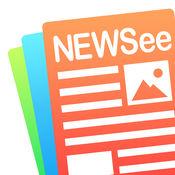 NEWSee 指1つで話題のニュースが読める無料アプリ 1.0.1