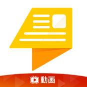 NewsJet 動画  1.0.0