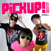 拾音器 PickUp 音乐杂志 Issue 1 1