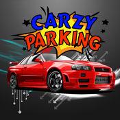 疯狂的停车游戏 ...