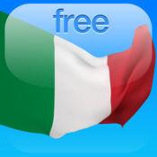 一月学会意大利语 Free 1.32