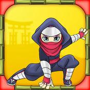 Ace Jump Ninjas...