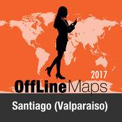 Santiago (Valparaiso) 离线地图和旅行指南 2