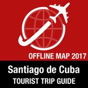 圣地亚哥-德古巴 旅游指南+离线地图 1