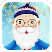 装扮!圣诞老人-儿童爱玩的换装游戏 1
