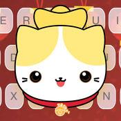 招财猫中国新年的键盘- 英文键盘 1